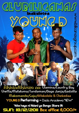 Young_d_wimbo_mpya