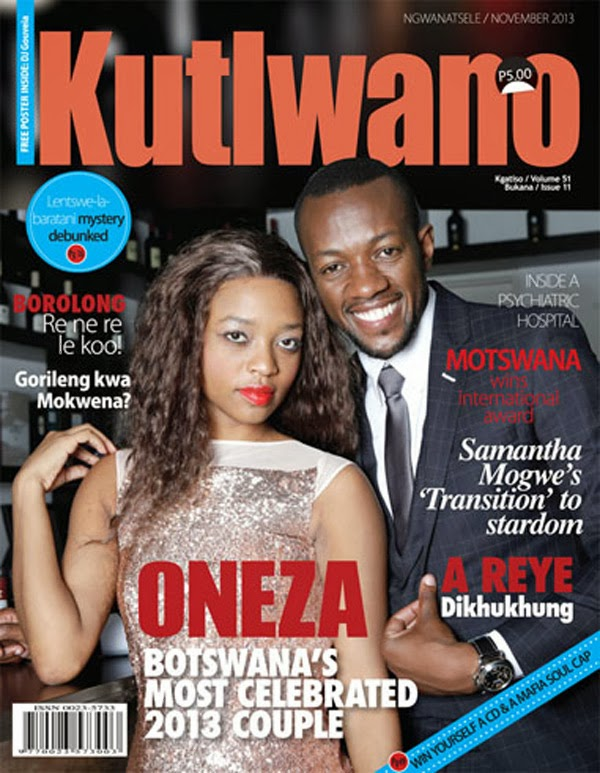 oneal and feza relationship quotes