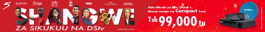 Aisee DSTV!
