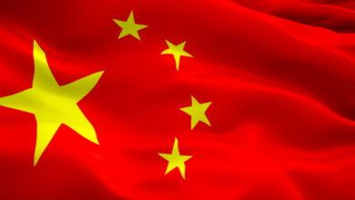 Photo of CORONA: Serikali ya China imesitisha VISA zote za kuingia nchini China na Hati za Ukazi