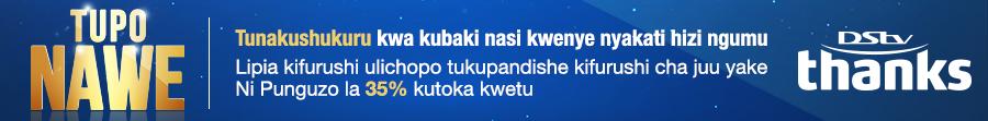 Tupo Nawe