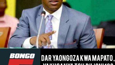 Photo of Waziri Jafo ampongeza Makonda kisa Dar kuongoza  kwa mapato