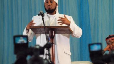 Photo of Sheikh Nurdin Kishki, DC Temeke waliombea taifa, ataja sifa tatu za kiongozi wa kuchaguliwa na wananchi  (+Video)